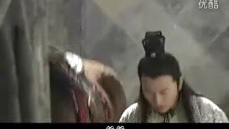 再生緣 國語3李冰冰 黃海冰 孫興 陳龍