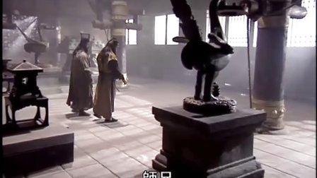 笑傲江湖央视李亚鹏版超清版19全