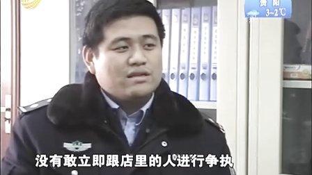 滨州:按摩店里藏猫腻 老板店员联手盗窃 111215 早新闻