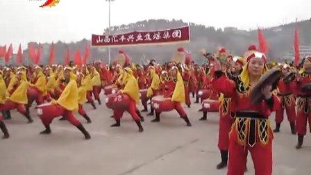 新鼓源威风锣鼓队柳林演出!