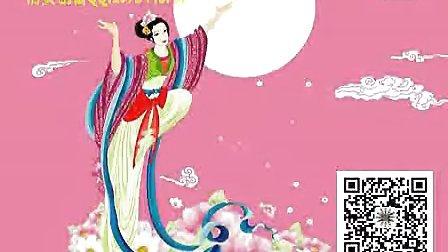 姥姥讲故事(297)——嫦娥奔月(古代神话传说)
