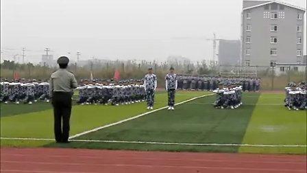 安徽职业技术学院2011年军训汇报表演