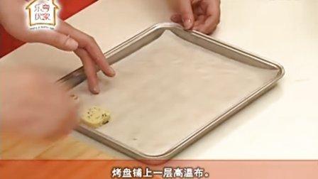美的电烤箱西饼教程1