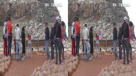 《3D看天下之南非》第三集:开普敦的故事
