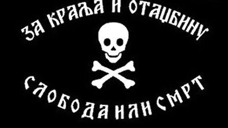 二战南斯拉夫祖国军(切特尼克)战歌