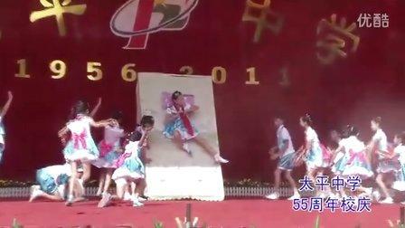 2011.11.11.太平中学55周年校庆.55th Anniversary.x264.part1