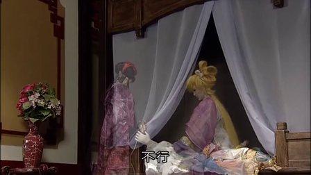 """动机风云第二十集01-冰无漪误会与缉天涯发生""""事故"""""""