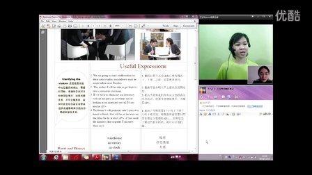杰森英语 成人中高级上课视频