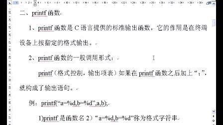 二级vb教程[www.zhcd.com.cn], 输出函数(1)