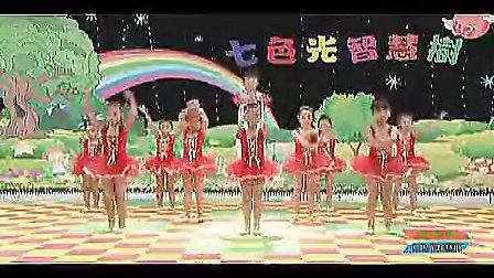 儿童舞蹈 《健康歌》幼儿舞蹈教学视频[流畅版] 标清 标清 标清
