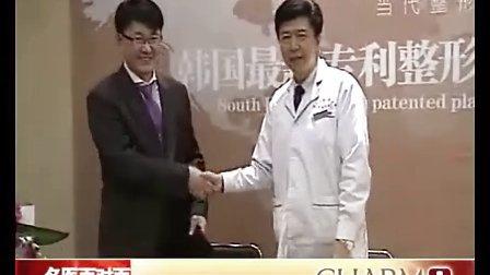 重庆当代整形美容医院名医面对面-韩国整形专家技术