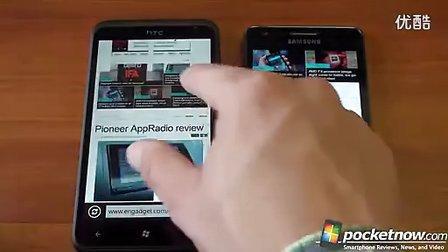 高频芒果HTC Titan对决机皇Galaxy S2 易窗影院www.myew.net