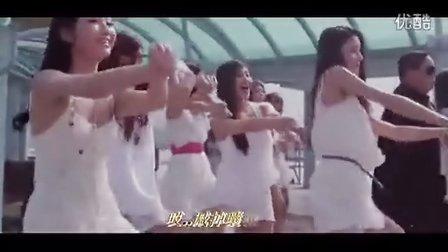 江南Style恶搞版 歌曲(满身囔囔踹)字幕版