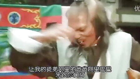 笑太极(国语普通话)_标清