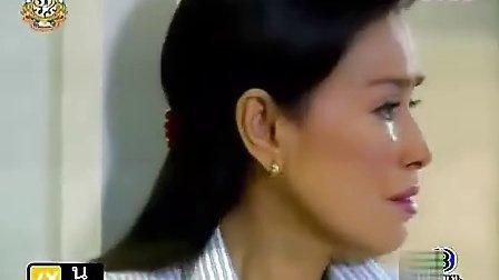 【明媒正娶的妻子】泰语中字09