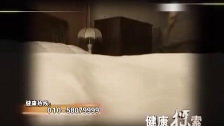 面对糖尿病 我要做手术 北京瑞京糖尿病医院