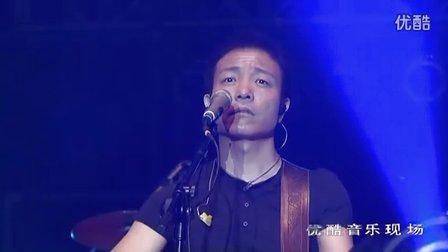 张北草原音乐节-许巍—《礼物》-优酷音乐全程呈现