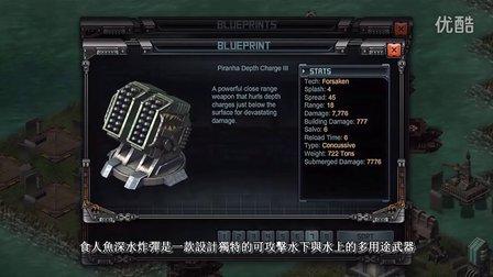 Battle Pirates-Forsaken Mission中文字幕