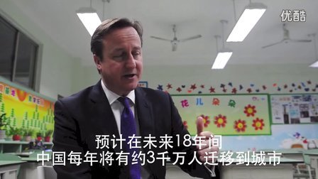 英国首相卡梅伦回复微博网友问题
