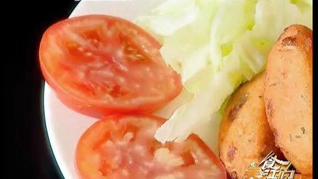 (食)木偶葡国菜