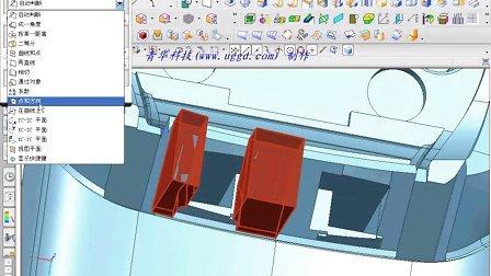 青华索爱手机模编程实例--后模电极设计部分-02,数控编辑培训、CNC编程培训、数控培训学校