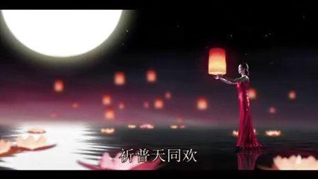 成都月饼团购、成都月饼团购网、天伦月饼团购去koucan.com