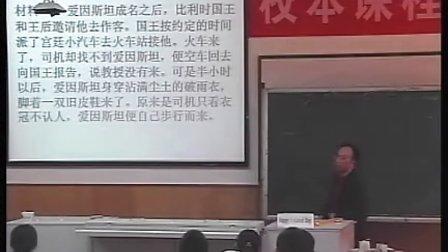 127九年级语文作文优质示范课《写好一事一议的议论文》李鹏冲初中语文九年级语文优质示范课
