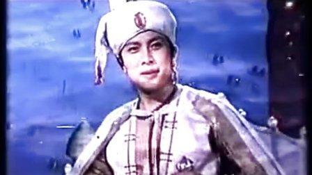 傣族电影-孔雀公主