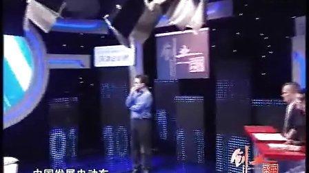 20110723《创业资本圈》之比亚迪董事长 王传福  2025世界汽车行业下一个世界第一