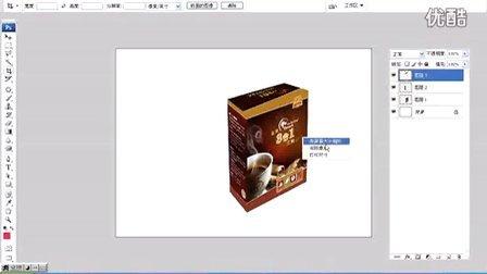 陈博讲平面设计实战系列课程-包装设计效果图制作