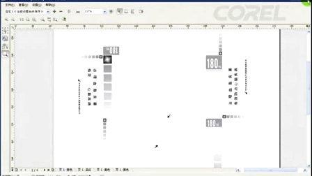 CorelDraw.X4实例教程 CDR印刷教程 分色预览_卡刀版
