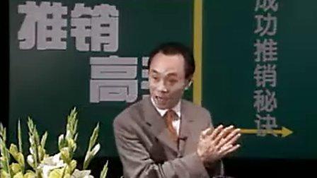 推销高手-推销高手-市场营销大师艾莫讲座(视频教程)01.f