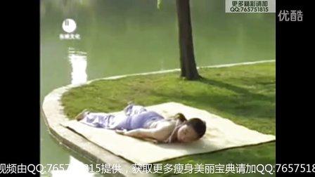 七日瘦身瑜伽第四集4 视频下载 瘦身教程 瘦大腿 瘦脸 瘦腰