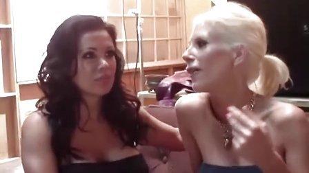 Puma Swede and Sienna West