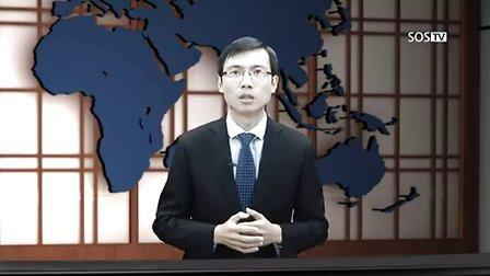 圣经与时事:解析转基因的迷局(上)--基督教视频讲道