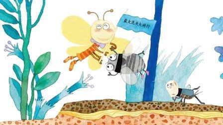 """《昆虫大游行》-龙宝《开心学慧乐》芽芽版(2-3岁适用)""""小小毕达哥拉斯"""""""