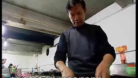 (食)荷塘食蚬