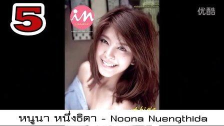 Pantip网络票选2011泰国十大当红美丽性感女演员Yaya Urassaya第二