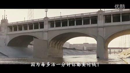 【剧情简介】时间规划局潜逃时空  In Time  (2011) 【麻辣馅饼】