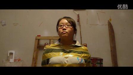 五分钟微电影大赛4【1503】作品《虎口脱险》