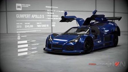 预览前瞻---《极限竞速4》之名字傻车给力的Gumpert Apollo S---中文字幕
