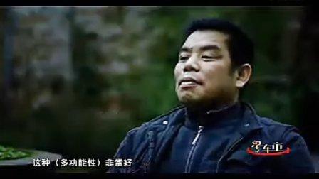 汉兰达越野车报价 广汽丰田汉兰达2.7运动版价格