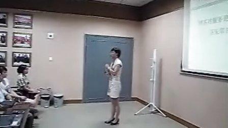 黄文静老师服务礼仪培训课程片段
