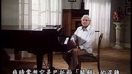 伯恩斯坦 解说    贝多芬《斯蒂芬国王》序曲