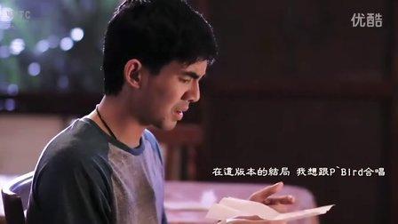 [中字] 別這樣做 MV 結局3