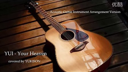 YUI cover Your Heaven Acoustic Guitar yukisons