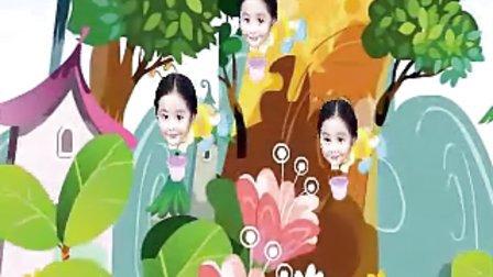 最新婚纱  Q牐电子相册 Lollipop棒棒糖 1MV爱秀网 免费制作www.1mv.com.cn