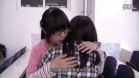 Because of love东北大学秦皇岛分校