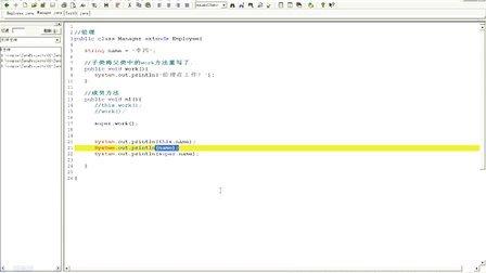 076_动力节点_Java培训_java视频_java教程_super关键字详解_01