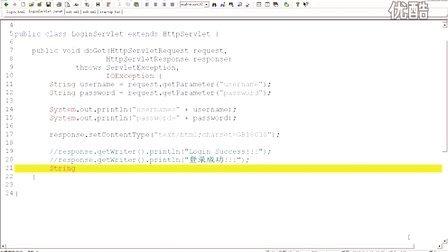 072_动力节点_java项目视频_采用HTTPLook分析Servlet调用流程
